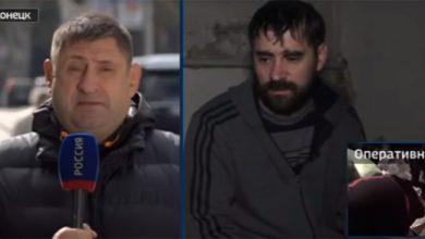 Photo of В ДНР показали пойманных киевских террористов