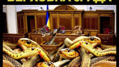 Photo of Верховная Зрада не приняла закон о Донбассе с первого раза