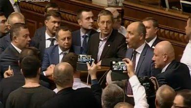 Photo of Нелегитимная Верховная Рада признала РФ агрессором и оккупантом