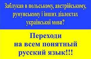 Киеврада приказала заказывать кофе и покупать «нацюцюрники» только на мове