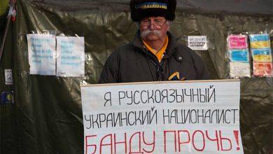 Photo of Киеврада приказала заказывать кофе и покупать «нацюцюрники» только на мове