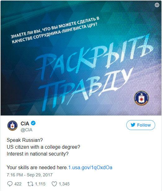ЦРУ готовит армию манкуртов для спецопераций против России