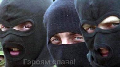 Photo of Жить по-новому от Порошенко: бандиты в масках ограбили пассажиров маршрутки