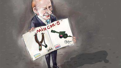 Photo of Зачем мерзким барыгам закон о суверенитете над Донбассом?