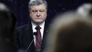 Photo of Знак беды