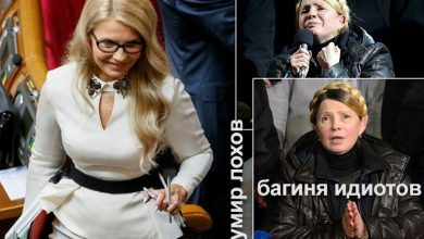 Photo of Карман украинцев понад усэ: Воровка готова заменить вора
