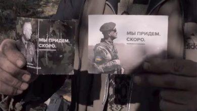 Photo of Позиции карателей забросали листовками о «скором вводе» американских войск в Донбасс