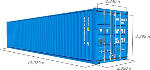 Контейнер 40 футов – один из самых востребованных на сегодняшнем рынке транспортной логистики видов оборудования
