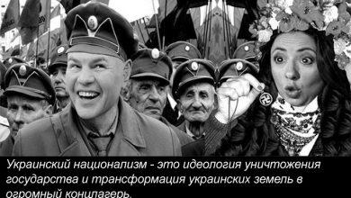 Photo of Декоммунизация — это убийство граждан Украины