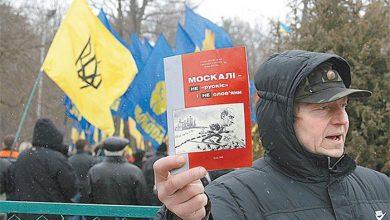 Photo of Живодёрское украинство должно исчерпать себя до конца