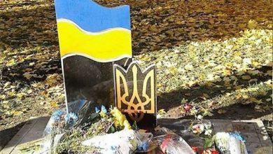 Photo of Жители Константиновки второй раз разрушили памятник оккупантам