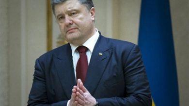Photo of Госдеп обозначил своё участие в «Михомайдане»