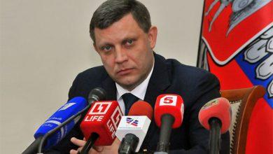 Photo of Глава ДНР вновь проведет прямую линию с жителями республики и Украины