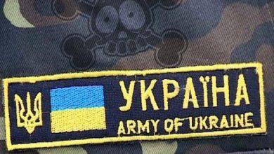 Photo of Киевляне не идут в карательную армию путчистов