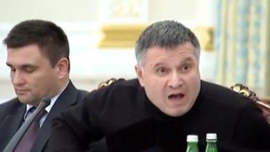 Photo of Аваков получил «привет» от спецслужб США