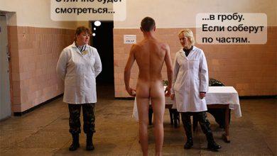 Photo of Путчисты продолжают облавы с целью излова пушечного мяса