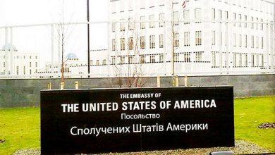 Photo of Посольство США дало по шапке майданным ОПГ?