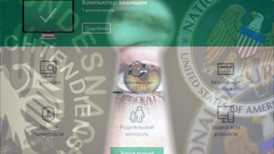 Photo of ЦРУ создало шпионскую программу, притворяющуюся антивирусом «Касперского»