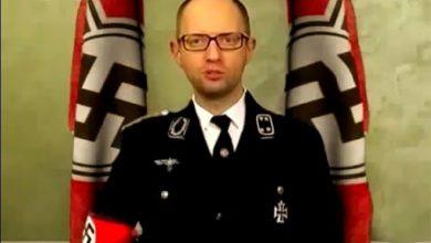 Photo of Яценюк развращается: К 2019 году Украине подыскали нового гауляйтера?