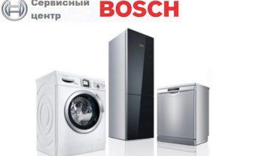 Photo of Сервисный центр Bosch