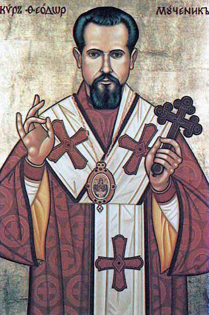 Икона «святого» Ромжи в РКЦ и УГКЦ.