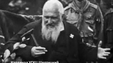 Photo of Святые – не святые? Хула или, правда?