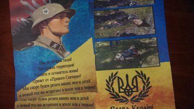 Photo of Киевские каратели обстреляли Дебальцево листовками с нацистскими угрозами