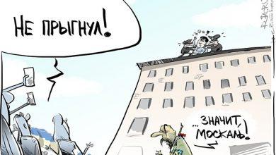 Photo of Грузинский ад в Киеве. Прелюдия