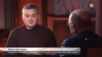Photo of Экс-майор ВСУ признался, что «Боинг» уничтожен «Буком» киевских путчистов
