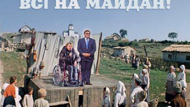 Photo of США начали подготовку к смещению заигравшейся марионетки