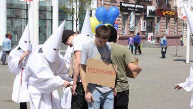 Photo of Путчисты набрехали о выводах Венецианской комиссии по дискриминационному Закону об образовании