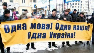 Photo of Права русских Украины и венгров Закарпатья