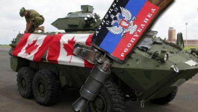 Photo of Канада сняла запрет на поставку оружия киевским путчистам. В ДНР рассказали, что будет дальше