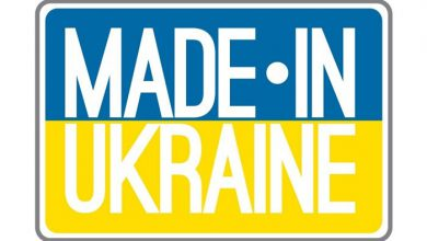 Photo of «Made in Ukraine»: украинские рабы на службе западного мира