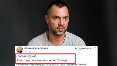 Photo of Пропагандист госпереворота признался, что систематически лгал с 2014 года «ради Украины»