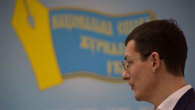 Photo of Год смерти украинской журналистики