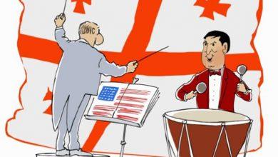 Photo of В США потребовали санкций для властей Грузии