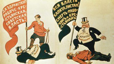 Photo of Капитализм гниёт и воняет