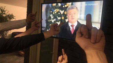 Photo of «Ощущает, выбл@док, что скоро ему п…да», — в Киеве комментируют новогоднее обращение майданного тирана