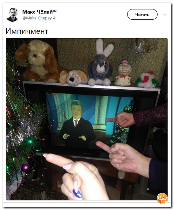 «Ощущает, выбл@док, что скоро ему п…да», — в Киеве комментируют новогоднее обращение майданного тирана