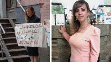Photo of Бандит Авакова «подчищает» в деле казнённой правозащитницы