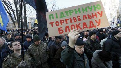 Photo of Путчисты признали потерю $3 млрд в год от блокады Донбасса