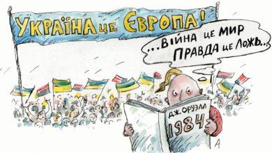 """Photo of Украина введет закон, карающий за отказ скакать при воплях """"кто не скачет тот москаль!"""""""