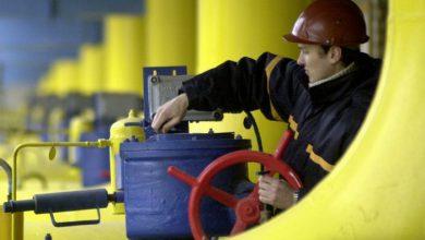 Photo of В Украине заканчивается природный газ
