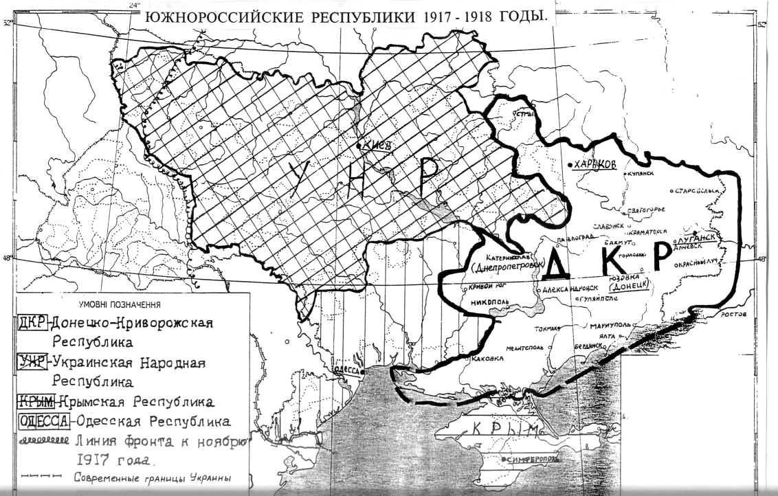 Южнороссийские республики 1917-1918 гг.