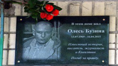 Photo of Убийство Олеся Бузины заказал Аваков