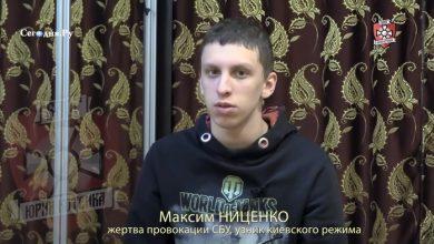Photo of Как киевское Гестапо провоцирует и сажает малолеток
