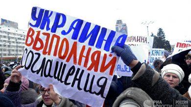 Photo of Минск: годовщина несостоявшегося мира