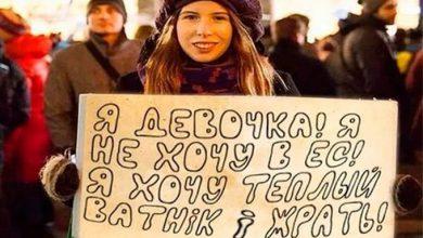 Photo of Меня часто спрашивают: ну как там в Киеве?