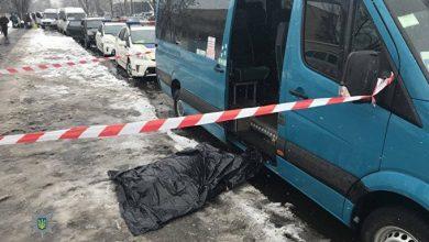 Photo of На Украине выдают лицензии на убийство — за особые заслуги